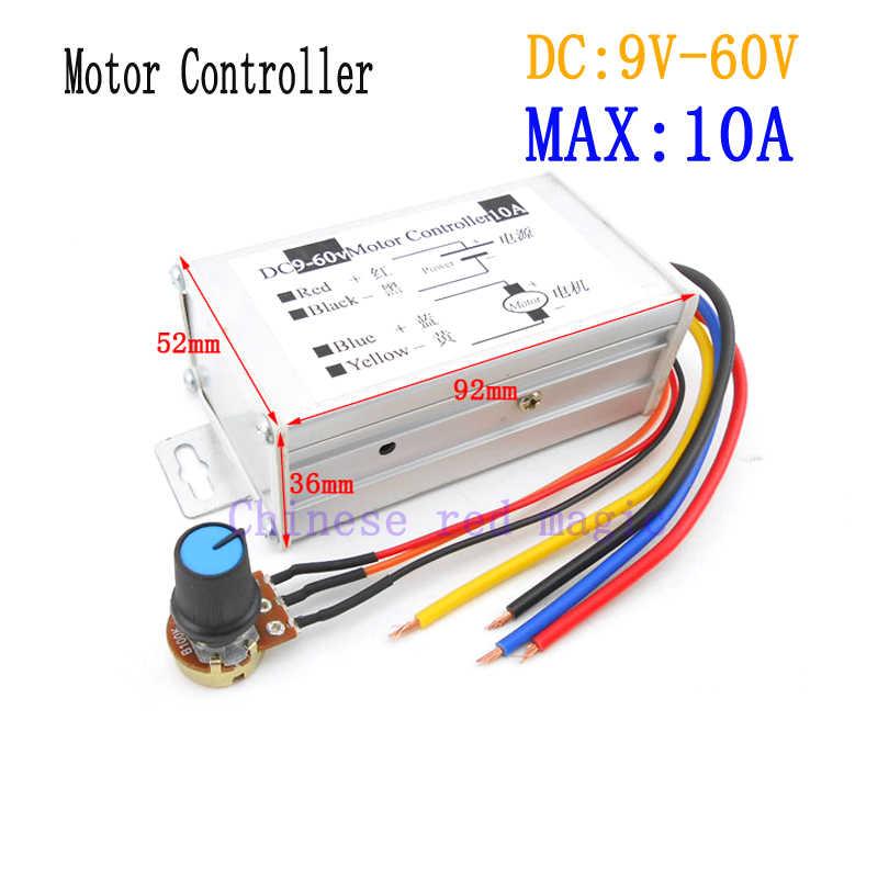 10A контроллер двигателя постоянного тока 9 в 12 В 24 в 36 в 48 в 60 в ШИМ бесщеточный контроллер двигателя 600 Вт контроллер бесщеточного двигателя постоянного тока