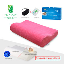ZHUSENY Anti-snore Cervical Health Care Pain Release Memory Pillow 50*30cm Slow Rebond Memory Foam Neck Pillow Z109