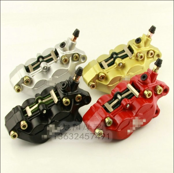 Motorcycle refit universal pump Four-piston caliper motorbike brake calipers RIGHT Side