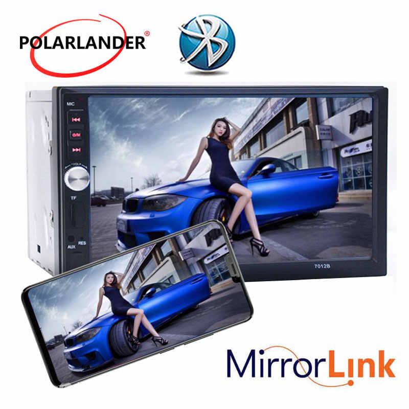 مشغل راديو للسيارة بشاشة 7 بوصة LCD تعمل باللمس مشغل راديو للسيارة 2 din مشغل راديو كاسيت مزود بمرآة صوت ستيريو