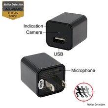 2017 Nuevo Ocultamiento Cámaras Adaptador de Cargador, 1080 P HD USB Cargador de Pared Cámara de Ocultación/Niñera Ladrón Adaptador de Cámara