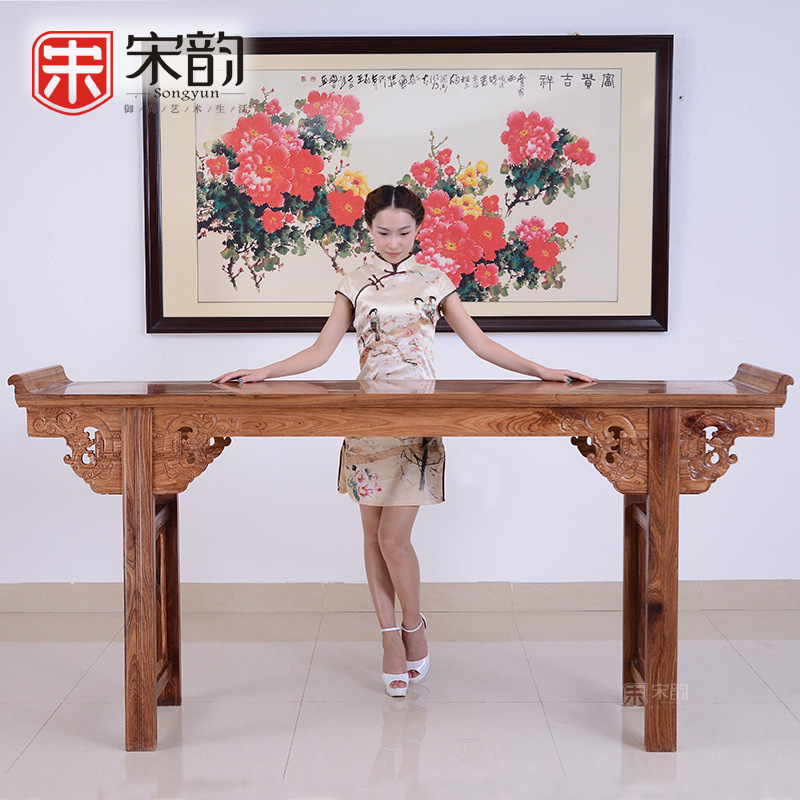 Song Yun Mahogany Furniture Rosewood Table For The Case Of Taiwan Taiwan Chinese Wood Antique Table Manufacturers Selling