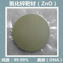 Zinc Oxide Target ZnO Target Purity 4N Ona Experimental Magnetron Sputtering Target Size Customization Bindable