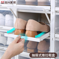 Plastic Transparent Shoe Box Home Shoe Box Stackable Collapsible Storage Organizer Container Multi function 3 Pack Drawer