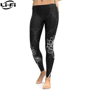 LI-FI Elastic Fitness Leggings Tights Slim Running Sportswear Sports Pants Women Yoga Pants Quick Drying Training Trousers 3