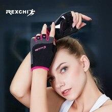 Rexchi профессиональные перчатки для спортзала для занятий фитнесом спортивный инвентарь Мощность поднятие тяжестей, Кроссфит Бодибилдинг тренировки перчатки без пальцев