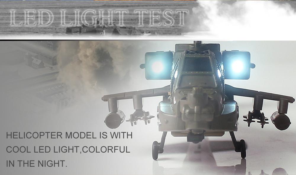 AH-64 Children Light 3CH 4
