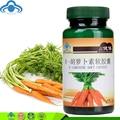 6 garrafas 500 mg * 60 cápsulas caroteno creme beta caroteno softgel