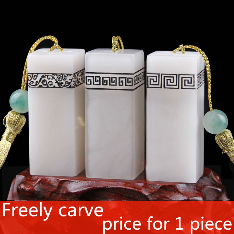 Freely Carve,Chinese Calligraphy Seal,Natural Stone Stamp,Name Stamp 2*2*4.5cm