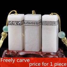 Vrij Carve, Chinese Kalligrafie Zegel, Natuursteen Stempel, Naam Stempel 2*2*4.5Cm