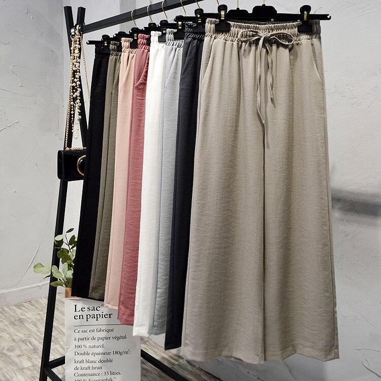 2018 NEW Autumn Women Pants Casual High Street Mid Waist hight Pants