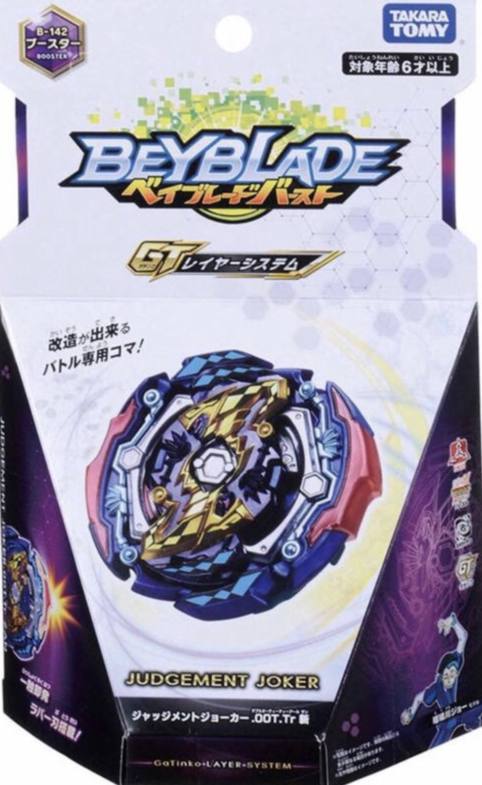 The New 2 TOMY Beyblade Burst B142 B143 B145 CHO-Z VALKYRIE.Z.Ev With Launcher Bayblade Be Blade Top Spinner Toy For Children