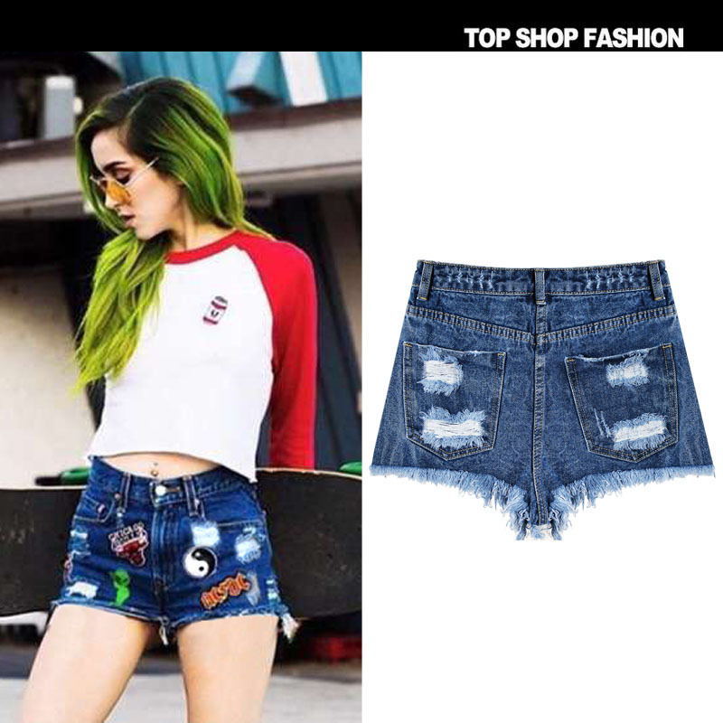 Slim Tmall And match Beige United New Colorful The Frayed Map Chapter States Red Women's Network Jeans Street All qXZf4wd