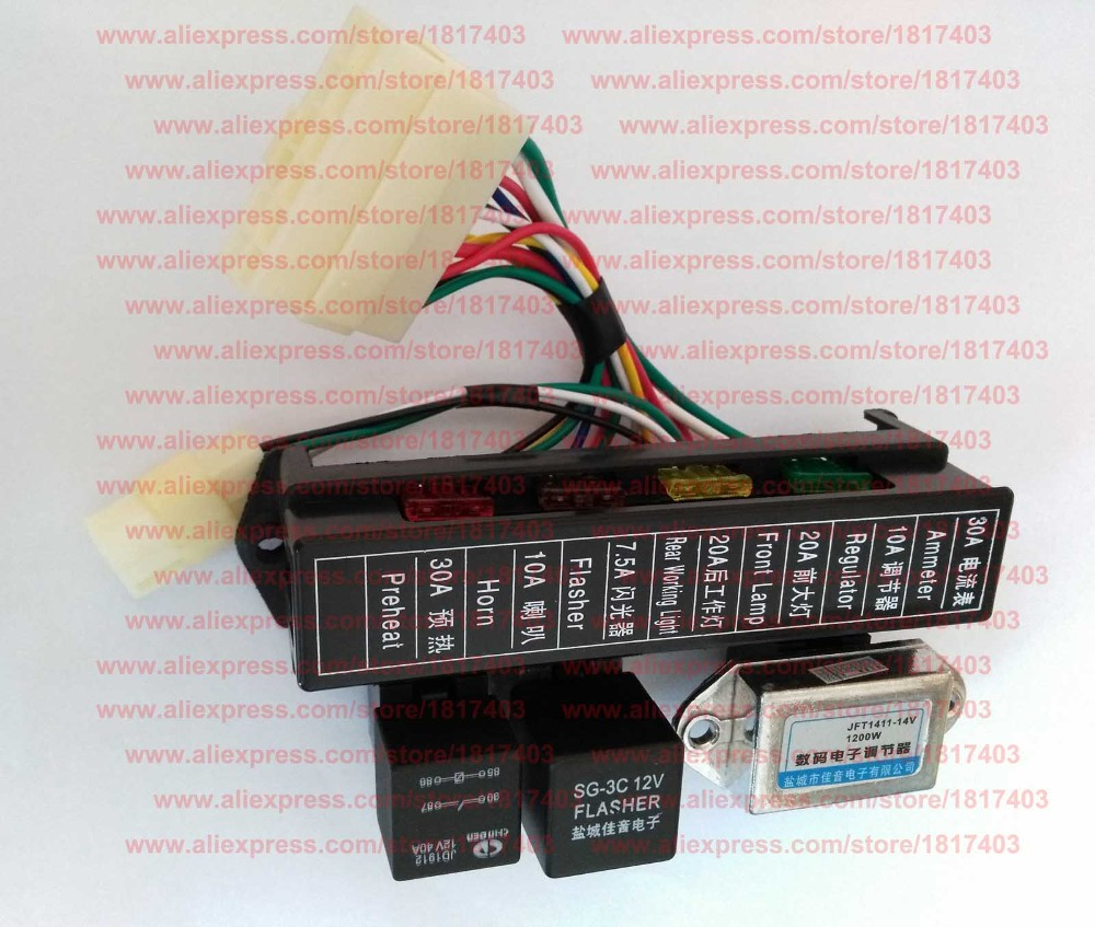 US $27.69 |C703 001 Fuse Box embly of JINMA/JM 30 35HP tractors-in on international tractor fuse box, volvo tractor fuse box, branson tractor fuse box, ford tractor fuse box, kubota tractor fuse box, massey ferguson tractor fuse box,
