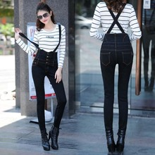 S-4XL big size Girl High waist Jeans With Belt  women Skinny pencil Jeans Elastic Black Scratched  jean pants Adjust Strap