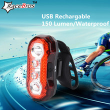 USB Rechargeable 5 Modes Bike Bicycle Cycling Rear Tail Alarm Safty Light 4 LED Aluminium Alloy Waterproof 150 Lumens Taillight