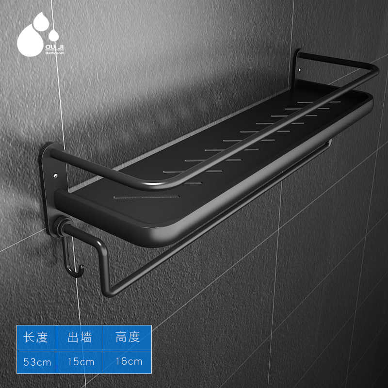 Black Towle Shelf Bathroom Hardware
