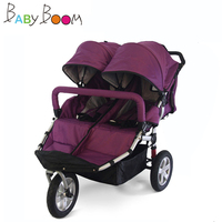 Babyboom Twin baby stroller Can sit and lay twin strollers Twin stroller Russia free shipping