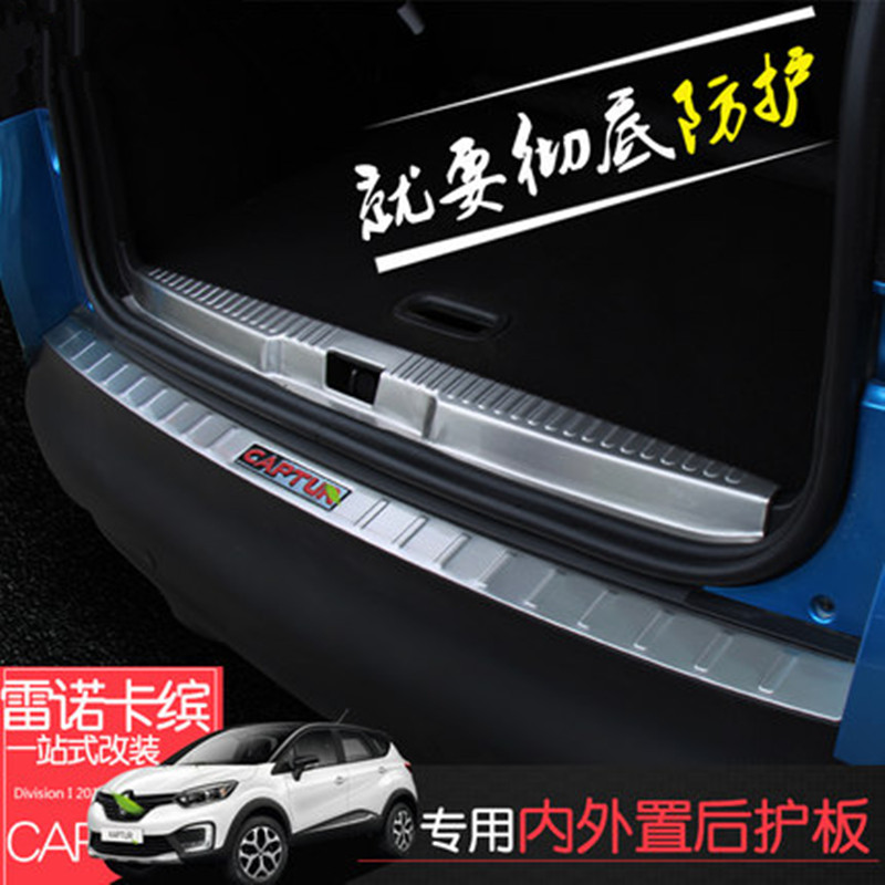 2 pcs Rear Bumper protector trunk bumper trim cover protector For Renault Captur 2015 to 2018 Car modeling protective pvc car bumper guard protector sticker white 2 pcs