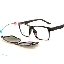 TR90 polarized clips full frame Sunglasses Men Women Eyeglasses Eyewear Glasses light can Filling prescription 5133