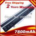 Blanco 7800 mAh batería para ASUS Eee PC 1015PN Eee PC 1015,1015 p, 1015pe, 1015 t, 1016,1016 p, 1215,1215n, a31-1015, AL31-1015