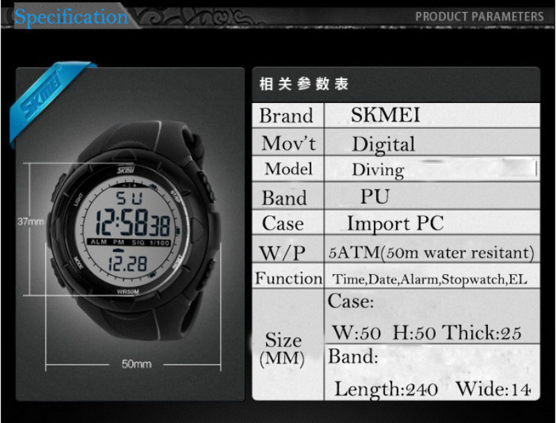 18 New Skmei Brand Men LED Digital Military Watch, 50M Dive Swim Dress Sports Watches Fashion Outdoor Wristwatches 23