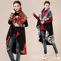 2015 Winter China Folk Style All-Match Wear Long Shawl Vest Women Gilet Female National Wind Waistcoat Sleeveless Jacket Denim