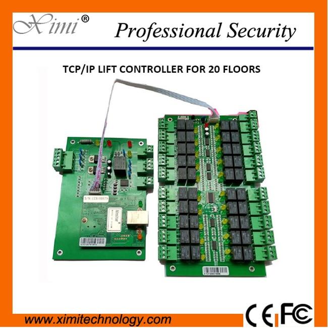 20000 Card Capacity Control 20 Floors Rfid Elevator Access Control Board Lift Controller Elevator Access Control System цены