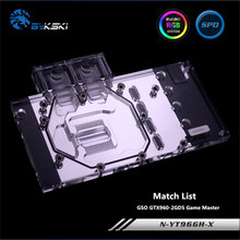 Bykski Full Coverage GPU Water Block For Yeston GTX960 2GD5 Game Master Graphics Card N YT96GH