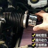 universal turbine turbo kit modify turbocharger for Inside diameter 60 85mm Lifting power 30% FREE SHIPPING
