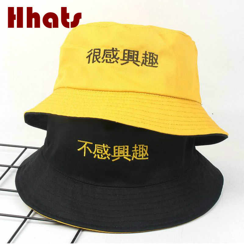 a1e4fdd36f9 Detail Feedback Questions about which in shower Chinese letter embroidery  reversible bucket hat two side summer hat cotton black yellow fishing hat  panama ...