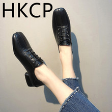 HKCP Small leather shoes womens British retro black patent spring 2019 new style lace-up flat bottom single C085