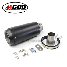 MGOD-51mm Universal Motorcycle Exhaust Muffler Modified  Real Carbon Fiber  Stainless Steel Motorcycle Pipe  цена и фото
