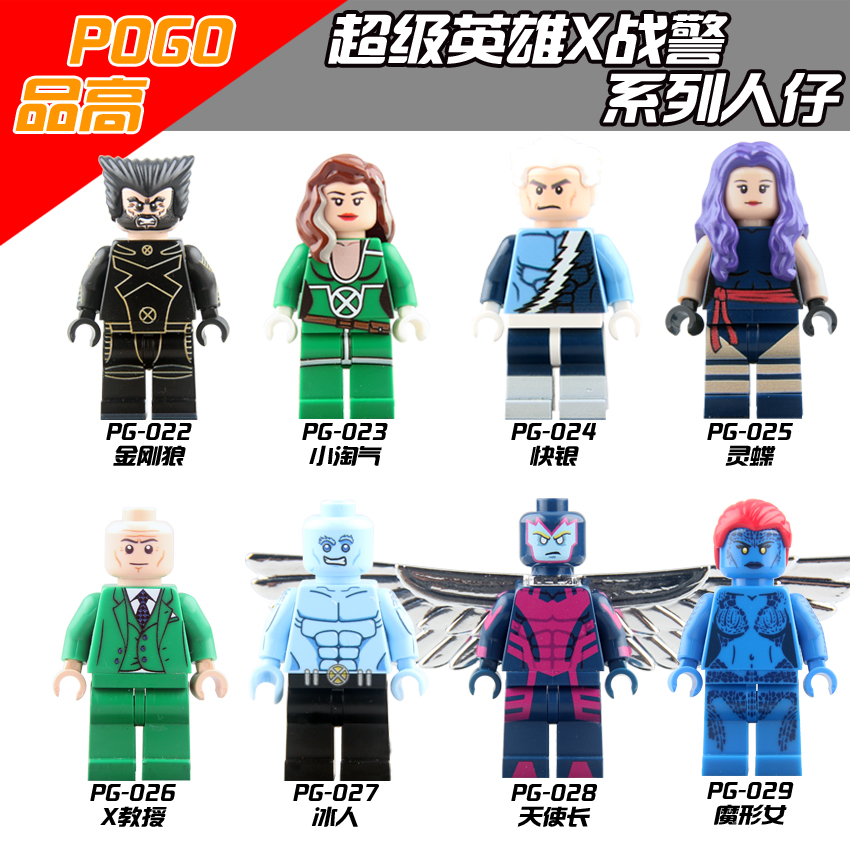 Super Heroes Wolverine Quick Silver Rogue Colossus Cable White Queen X-men Scorpion Building Blocks Kids Gift Toys