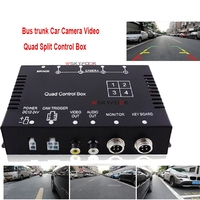 Car Camera Video Quad Split Control Box Mirror Switch For Bus Trunk for Front/rear/side camera NTSC/PAL Supported