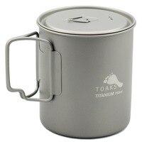 TOAKS Outdoor Hiking Camping Picnic Titanium Pot Mug Bowl 3 in1 Lightweight Camping Equipment 500ml 650ml 750ml 1100ml