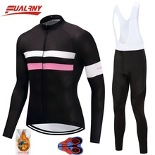2019 Team FUALRNY Long sleeve Ropa Ciclismo Cycling Jersey set 9D gel/winter Thermal Fleece/MTB Bike For Man Chest fluorescence