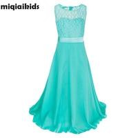 Retail New Style Girl Lovely Flower Girl Dresses Floor Length Girls Dress Bridal Gowns Children Party
