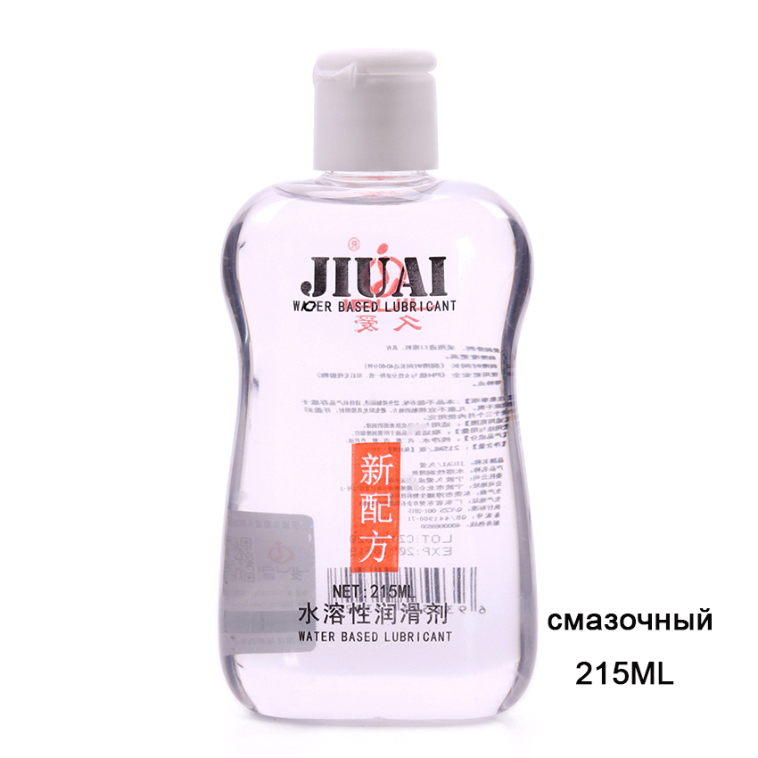 215ML Sex Lube Massage Oil Water Based Lubricant Male And Female LubricationGay Anal Lubricant For Sex Sex Products