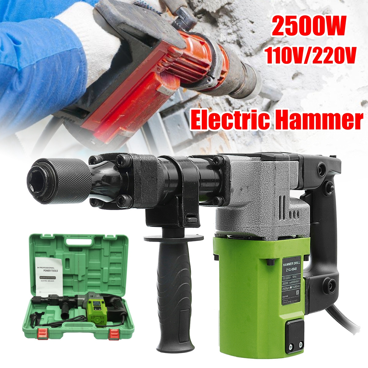 лучшая цена 110V/220V 2500W Electric Demolition Jack Hammer Rotary Jackhammer Electric Concrete Drill 2500BPM 4000r/min