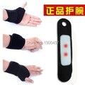 Alívio Da Dor magnética Calor Loop Polegar Splint Wrist Brace Suporte Strap