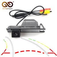 Sinairyu Car Rear Reserve Camera for Opel Astra H /Corsa D/ Meriva A /Vectra C/Zafira B/FIAT with Trajectory Dynamic Gridline