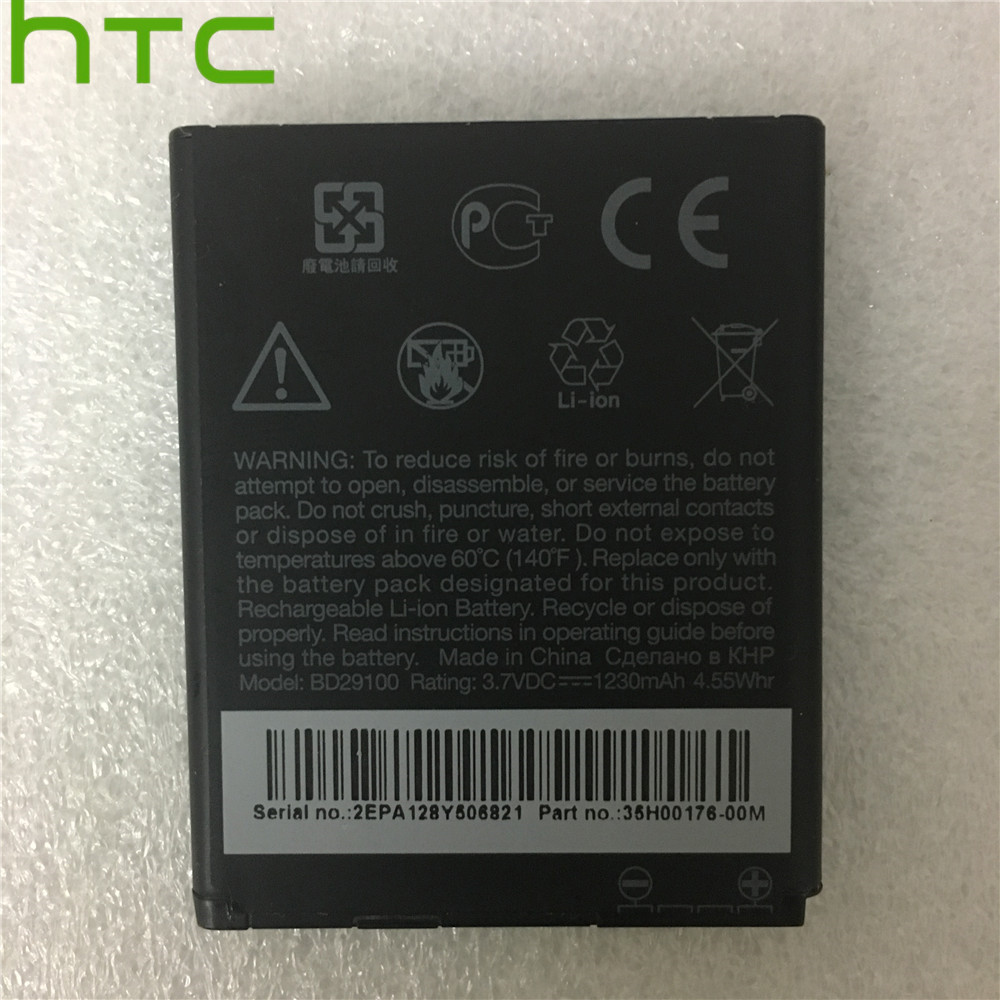 HTC Original Replacement Phone Battery For HTC G13 A510c A510e T9292 T9295 Explorer HD3 HD7 PG76100 BD29100