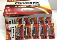 60pcs/lot New 100% Genuine Panasonic LRV08L-1B5C 12V A23 23A Alkaline battery/alarm batteries