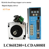 86 AC Hybrid closed loop stepper servo motor sets LCDA808H High speed torque 4.5N.m digital display LCDA808H Driver