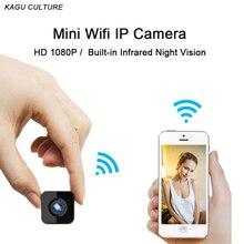 Mini Wifi IP Camera Infrared Night Vision HD 1080P Micro Camcorder Car Sport DV Recording Video Voice Wide Angle 140 Degrees
