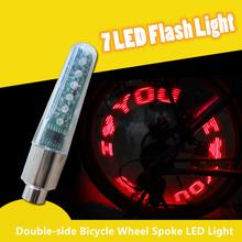 Koło rowerowe Spoke lampa ledowa cykl opona zawór koła 7 światło flash LED z Super jasnym rowerem list LED Drop Shipping tanie tanio ZUOFILY Bicycle Light Zaworu opony czapki Baterii XY18120401
