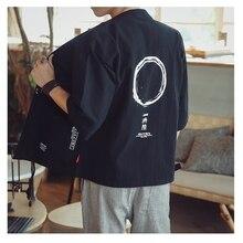 Кимоно кардиган мужской японский obi мужской юката Мужская хаори японская одежда самураев Традиционная японская одежда FZ2014