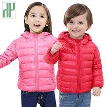 4f56866c4 H1-14y chaqueta de plumón para niños, chaqueta de nieve para niñas, ropa de abrigo  para bebés y adolescentes, chaquetas con capu.