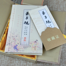 ShaoFu Hardcover Silk Silver Coin Stamp Album Chinese Famous Book Standards For Students Real Printing Technology